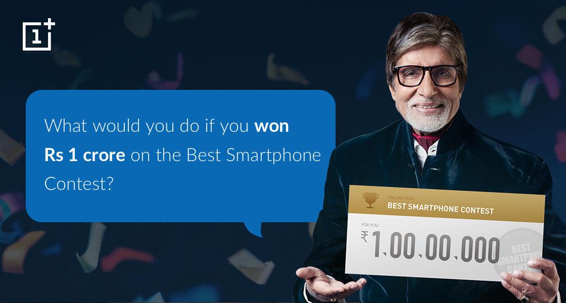 Best Smartphone Contest - OnePlus (India)