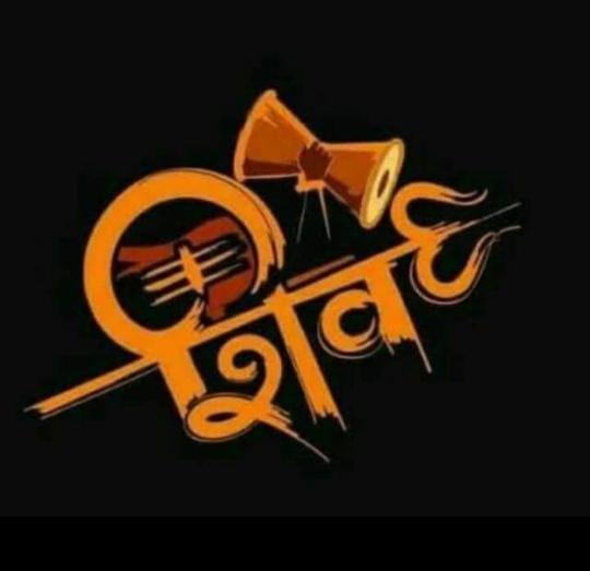 Shivshubham