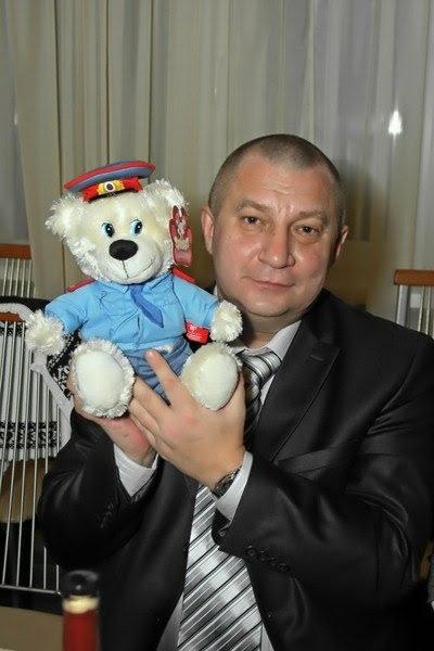 Vjcheslav