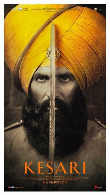 Gurcharanjeet Singh