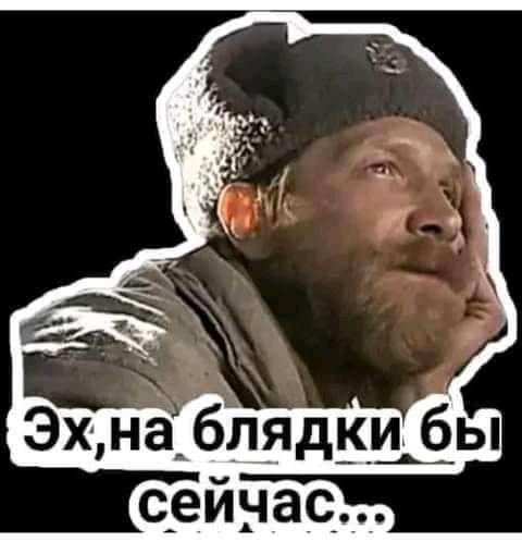 Altalaev